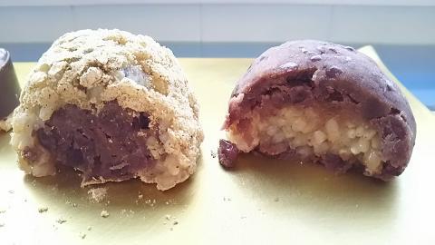 カモシカのお菓子 (7)