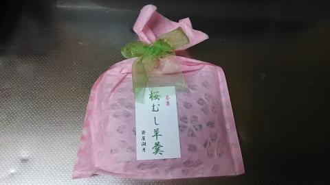 桜むし羊羹 (1)