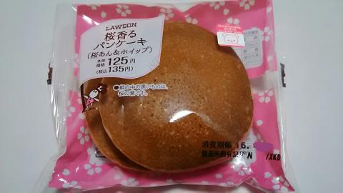 桜香るパンケーキ (1)
