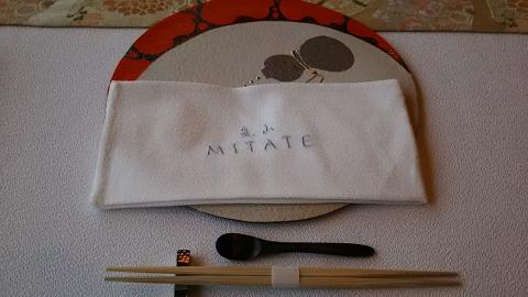 嵐山mitate (1)