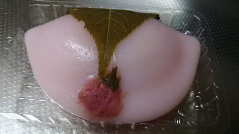 京和楽 (10)