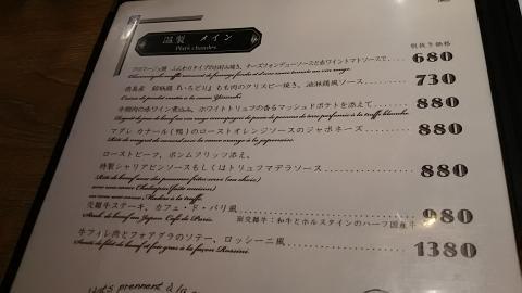 赤白メニュー (4)