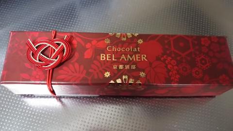 ベルアメールボンボンショコラ (1)