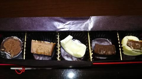 ベルアメールボンボンショコラ (3)