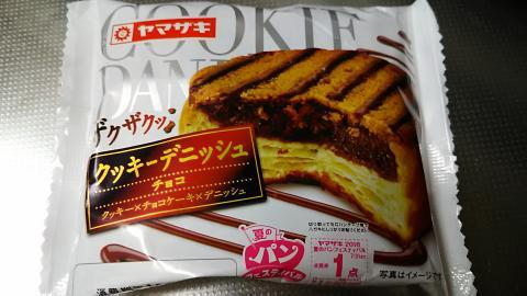 クッキーディニッシュチョコ (1)