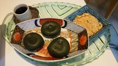 たすき生麩餅 (1)