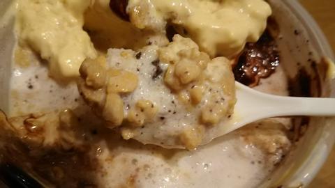 スタバベイクドチーズケーキフラペチーノチョコ (3)