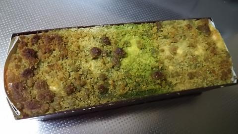 成城石井抹茶 (6)
