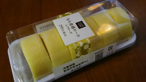 もちっと食感ロールレアチーズ (1)