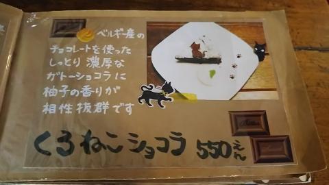 カフェ1001メニュー (1)