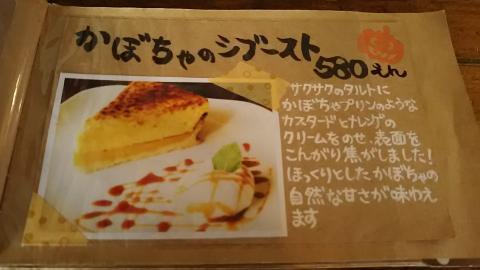 カフェ1001メニュー (2)