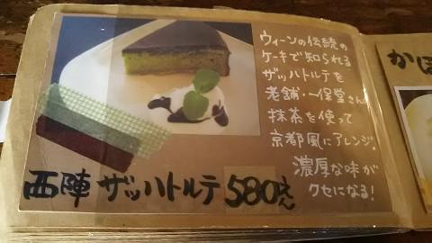 カフェ1001メニュー (3)