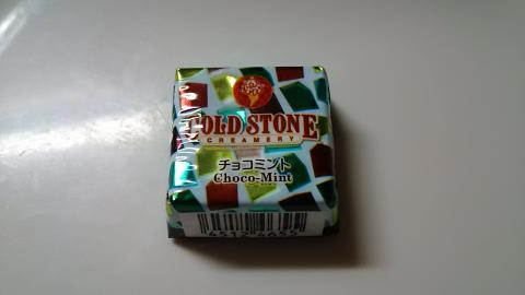 チロツチョコミント (1)