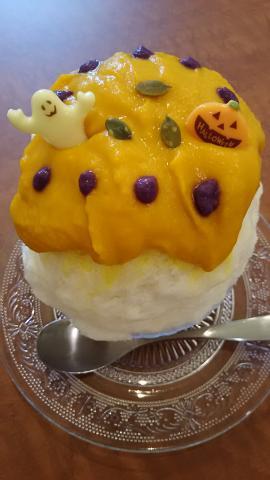がるる氷かぼちゃ (2)
