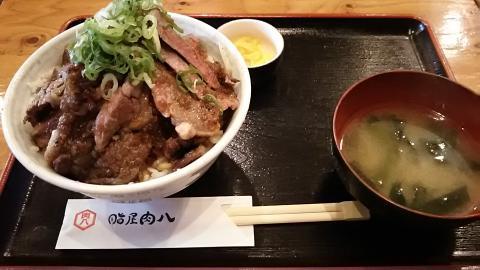 脂屋肉八 (4)