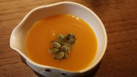 祇園NITIかぼちゃ (6)