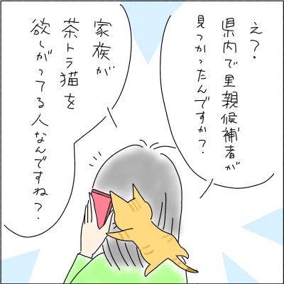 20160429-3.jpg