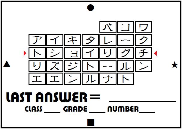ANSWERSEET 1