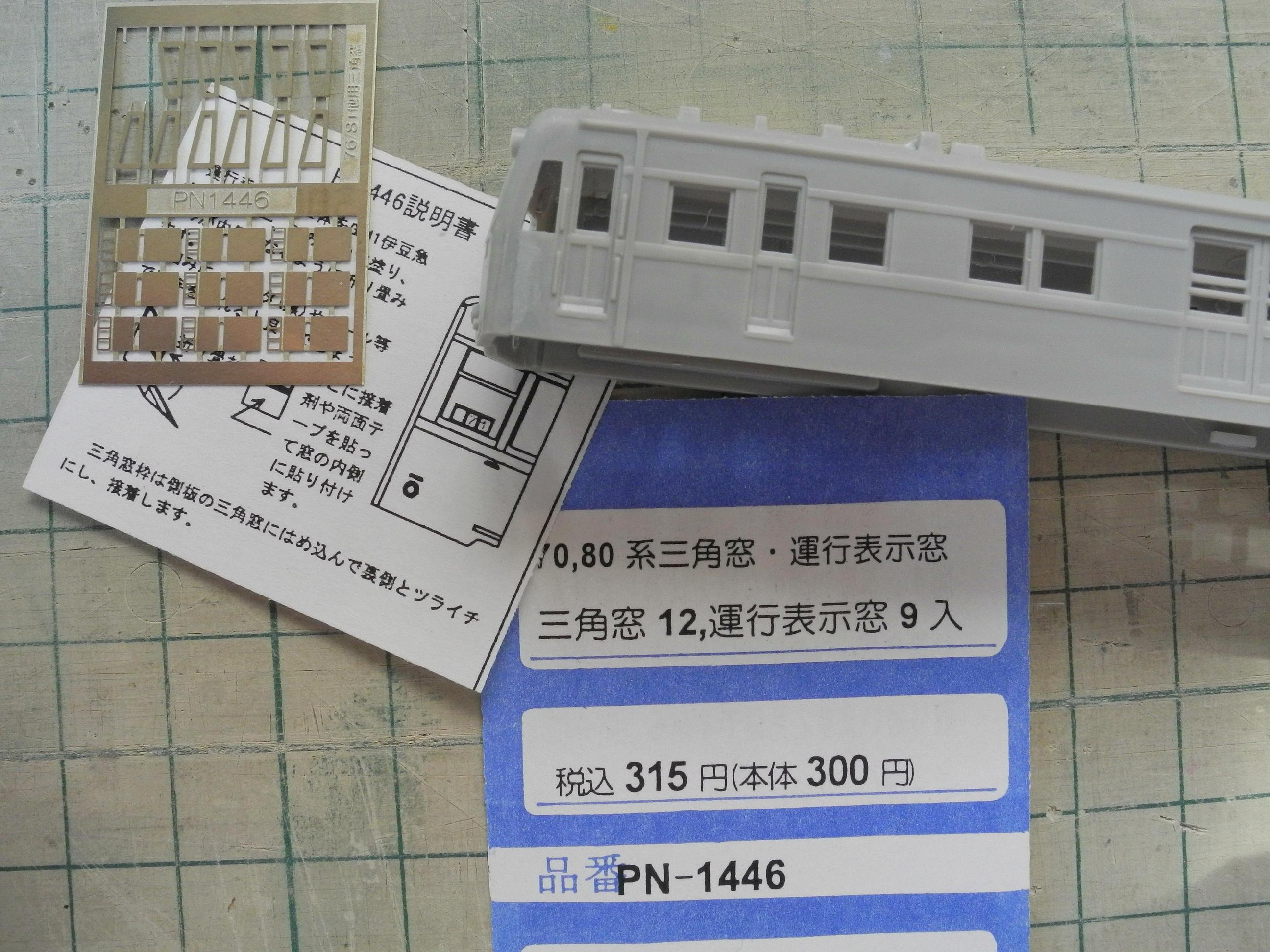 DSCN6852-1.jpg