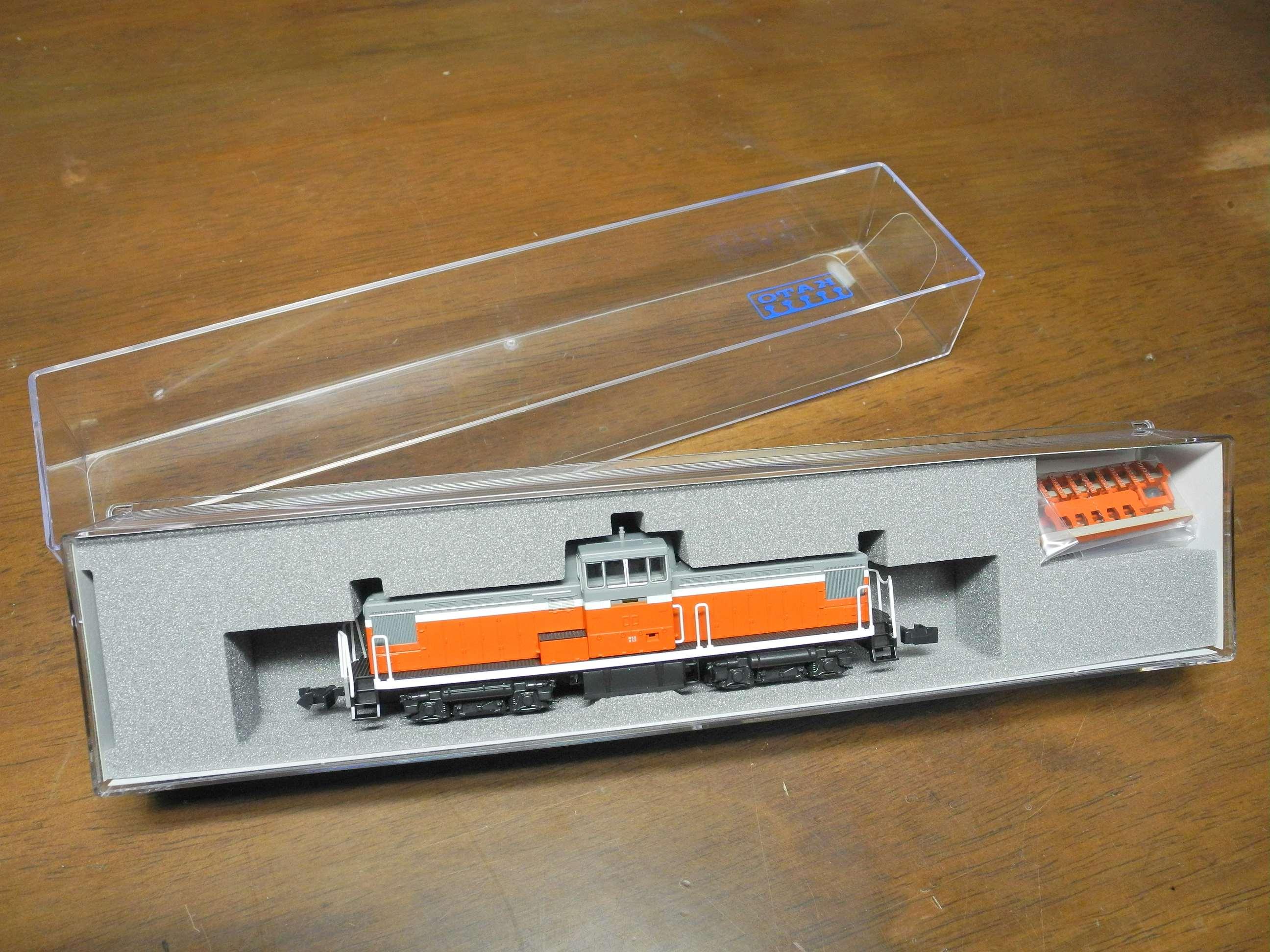 DSCN7048-1.jpg