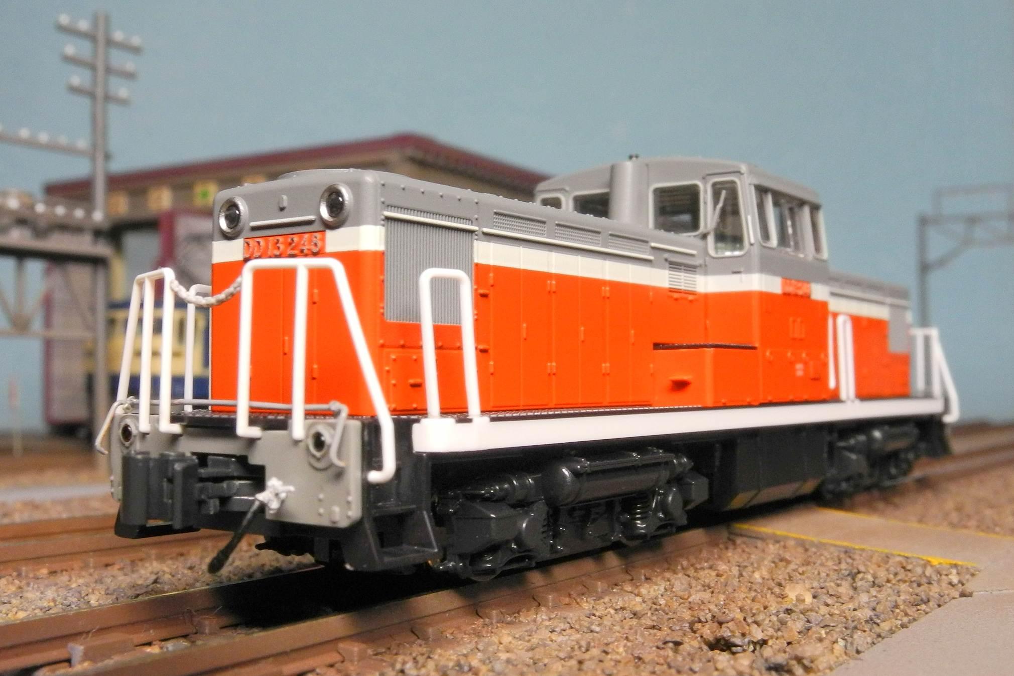 DSCN7090-1.jpg