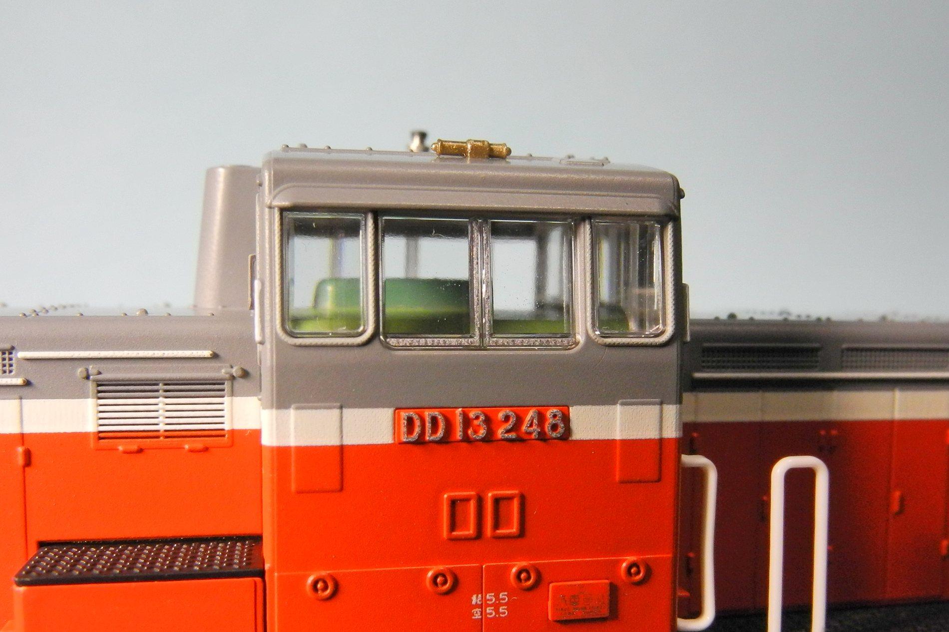 DSCN7110-1.jpg
