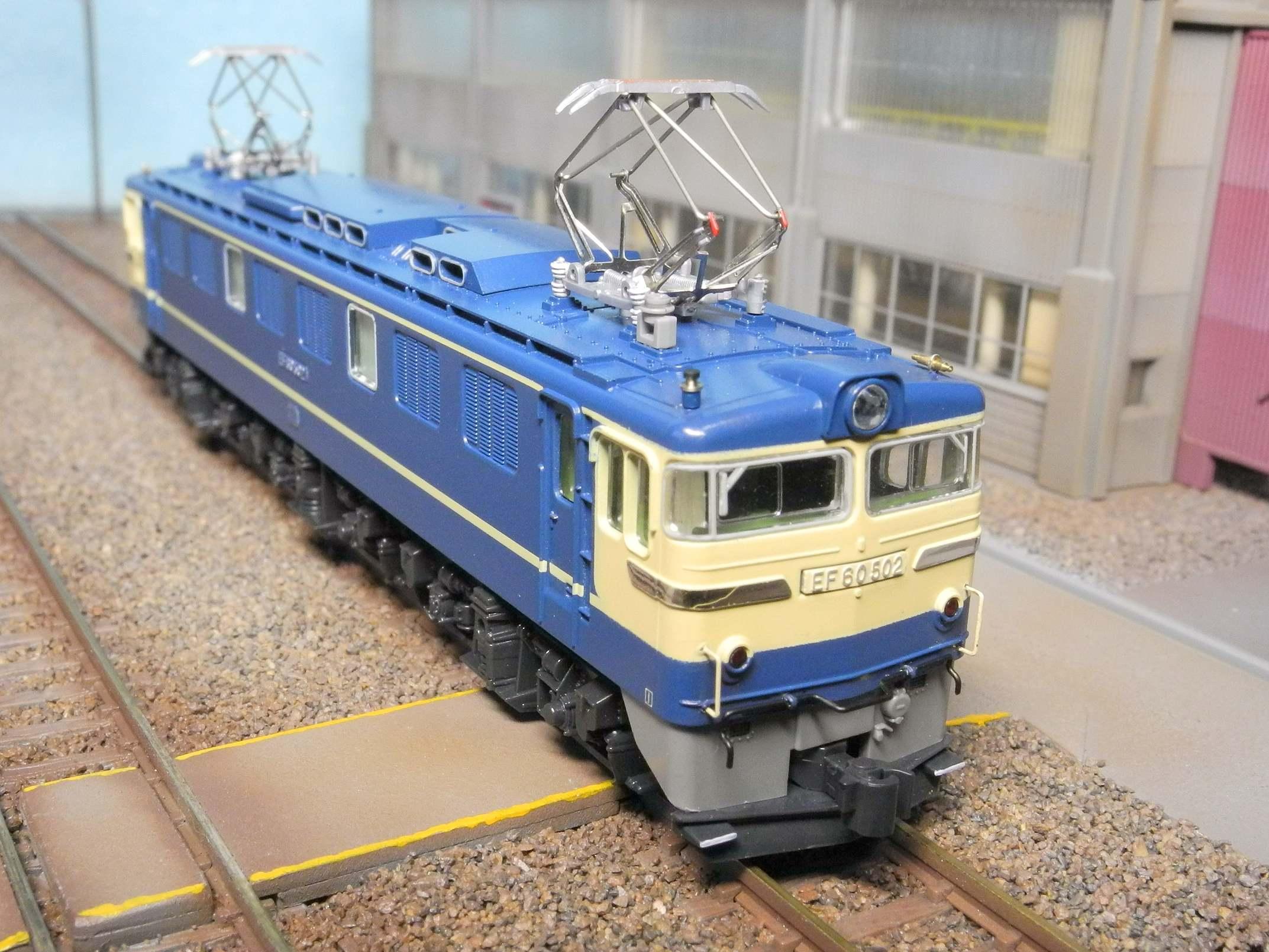 DSCN7380-1.jpg
