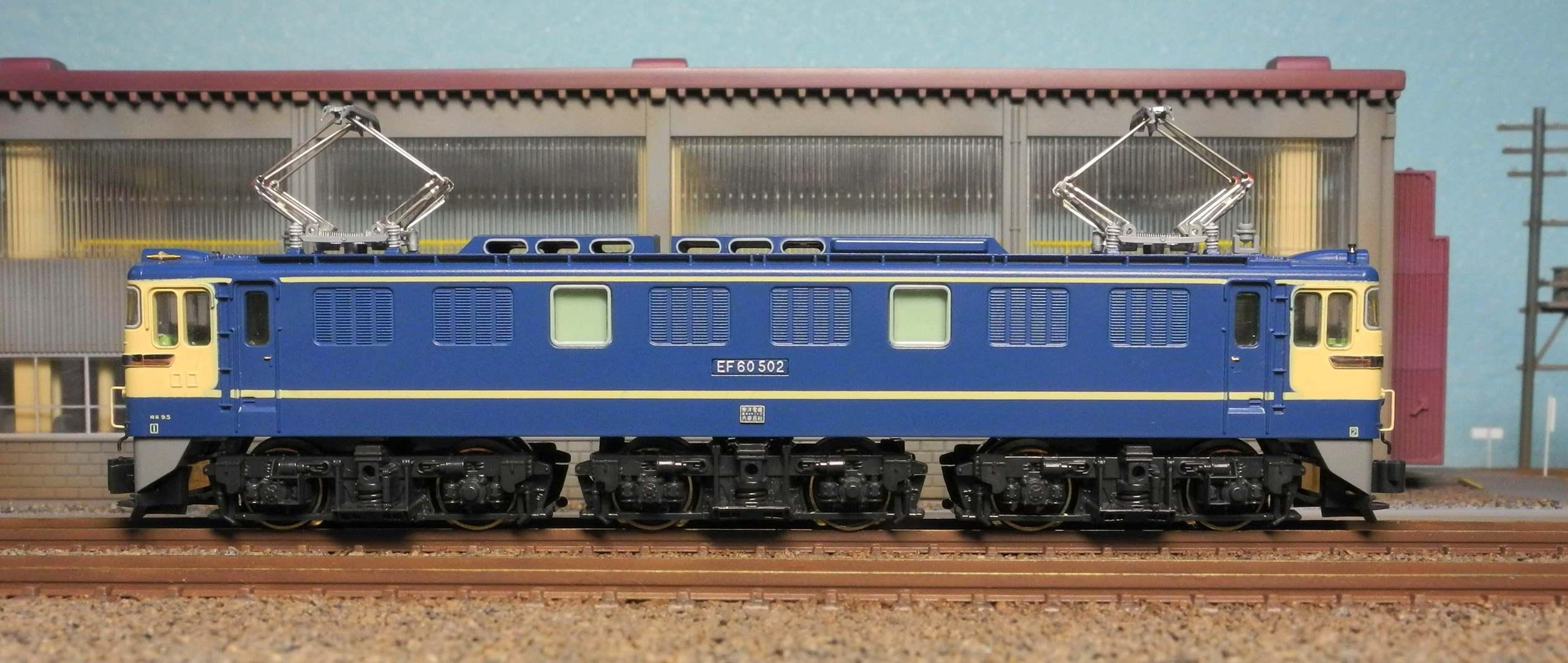 DSCN7381-1.jpg