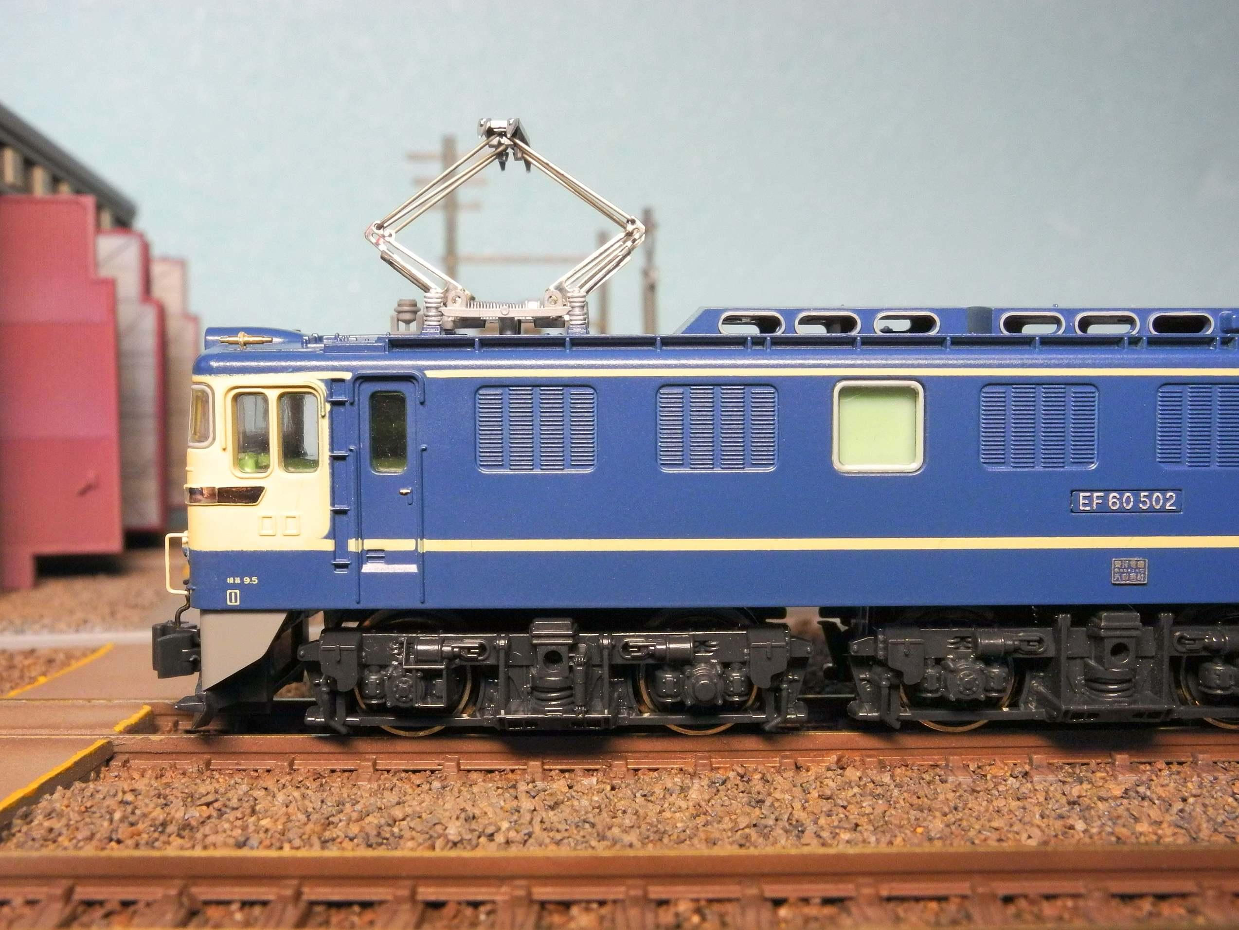 DSCN7382-1.jpg