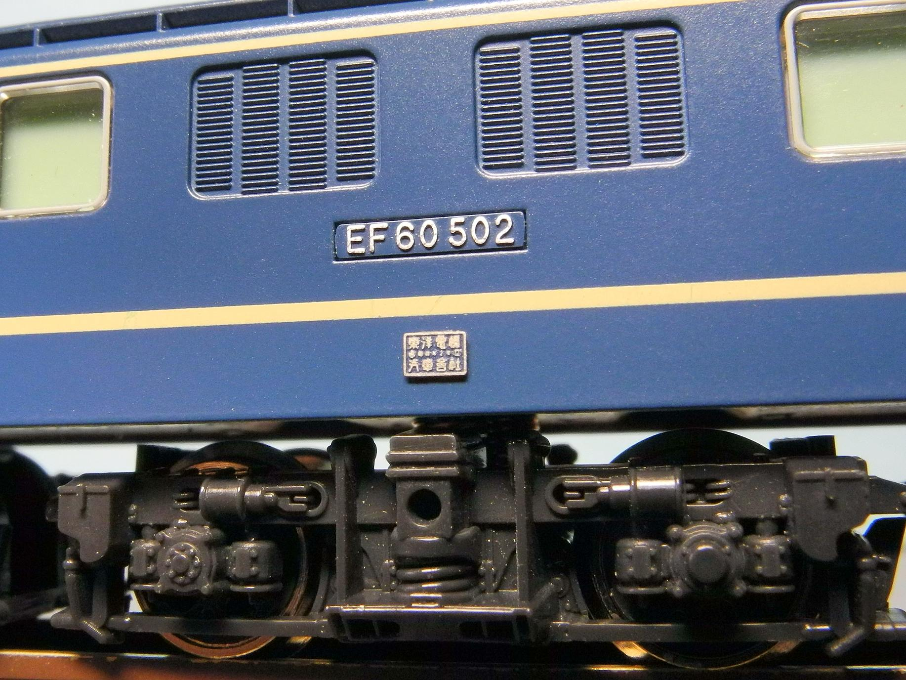 DSCN7396-1.jpg