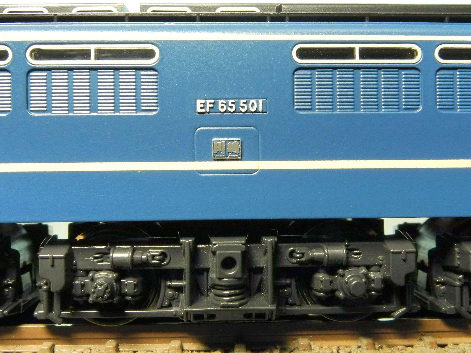 DSCN7545-1.jpg