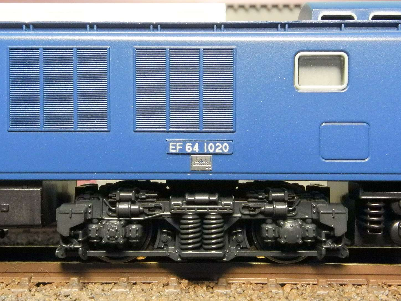 DSCN7606-1.jpg