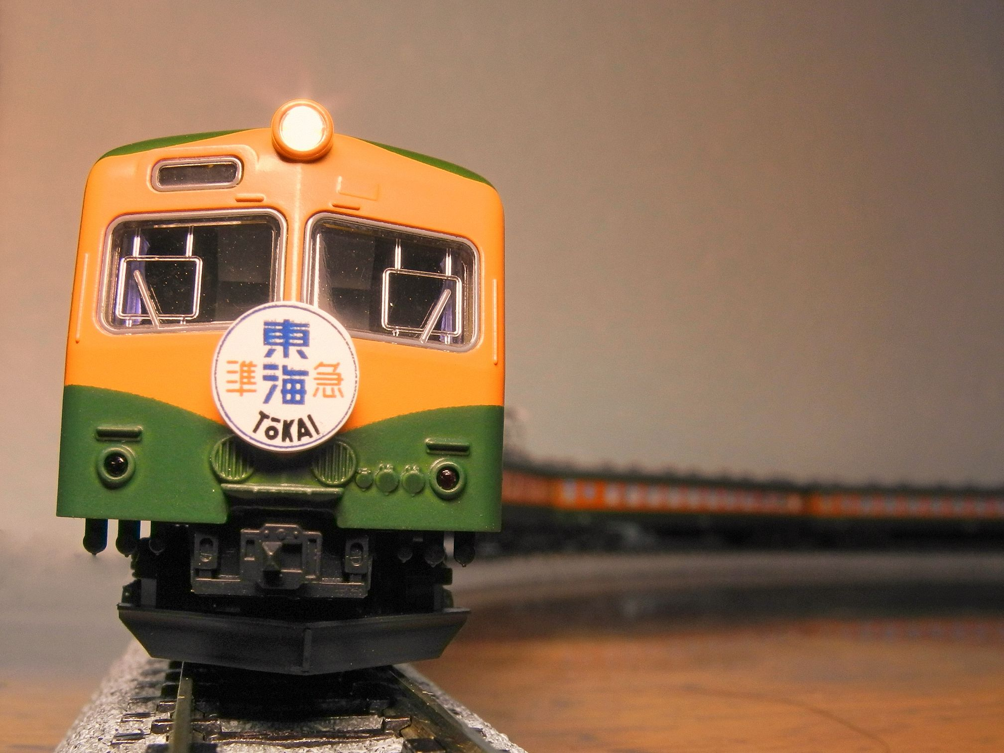 DSCN7665-1.jpg