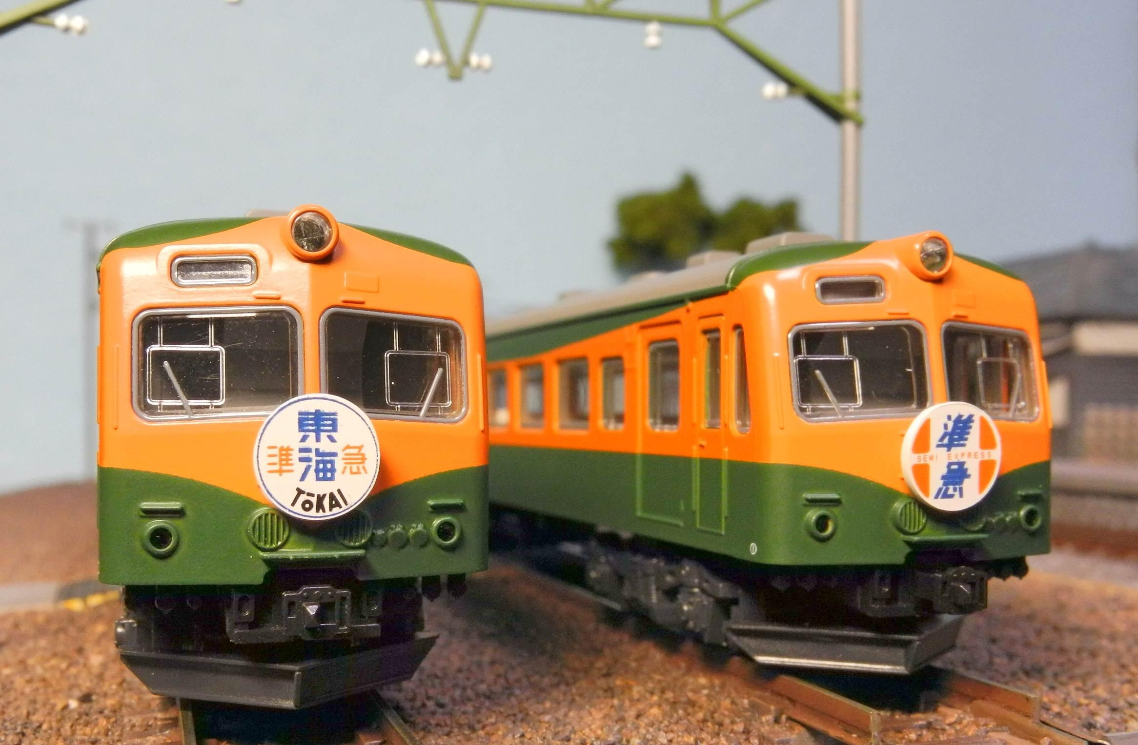 DSCN7668-1.jpg