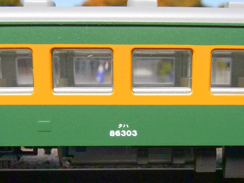 DSCN7677-1.jpg