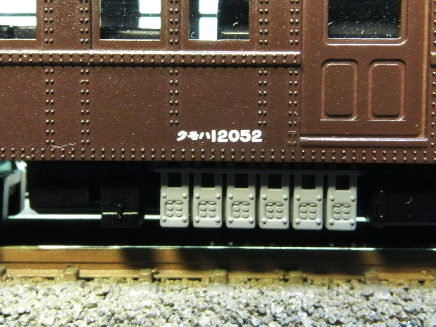 DSCN7700-1.jpg