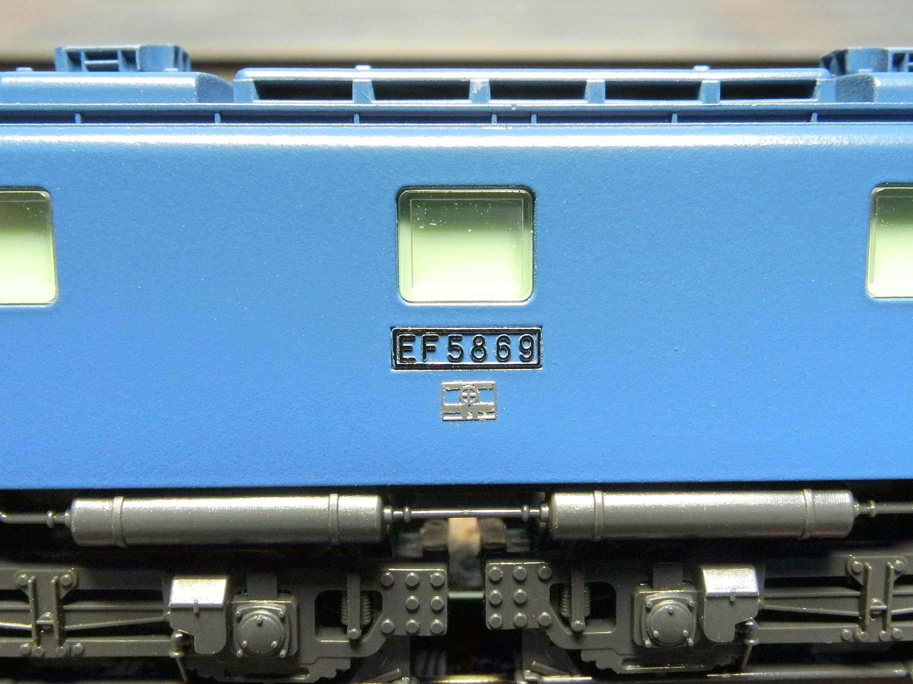 DSCN7762-1.jpg