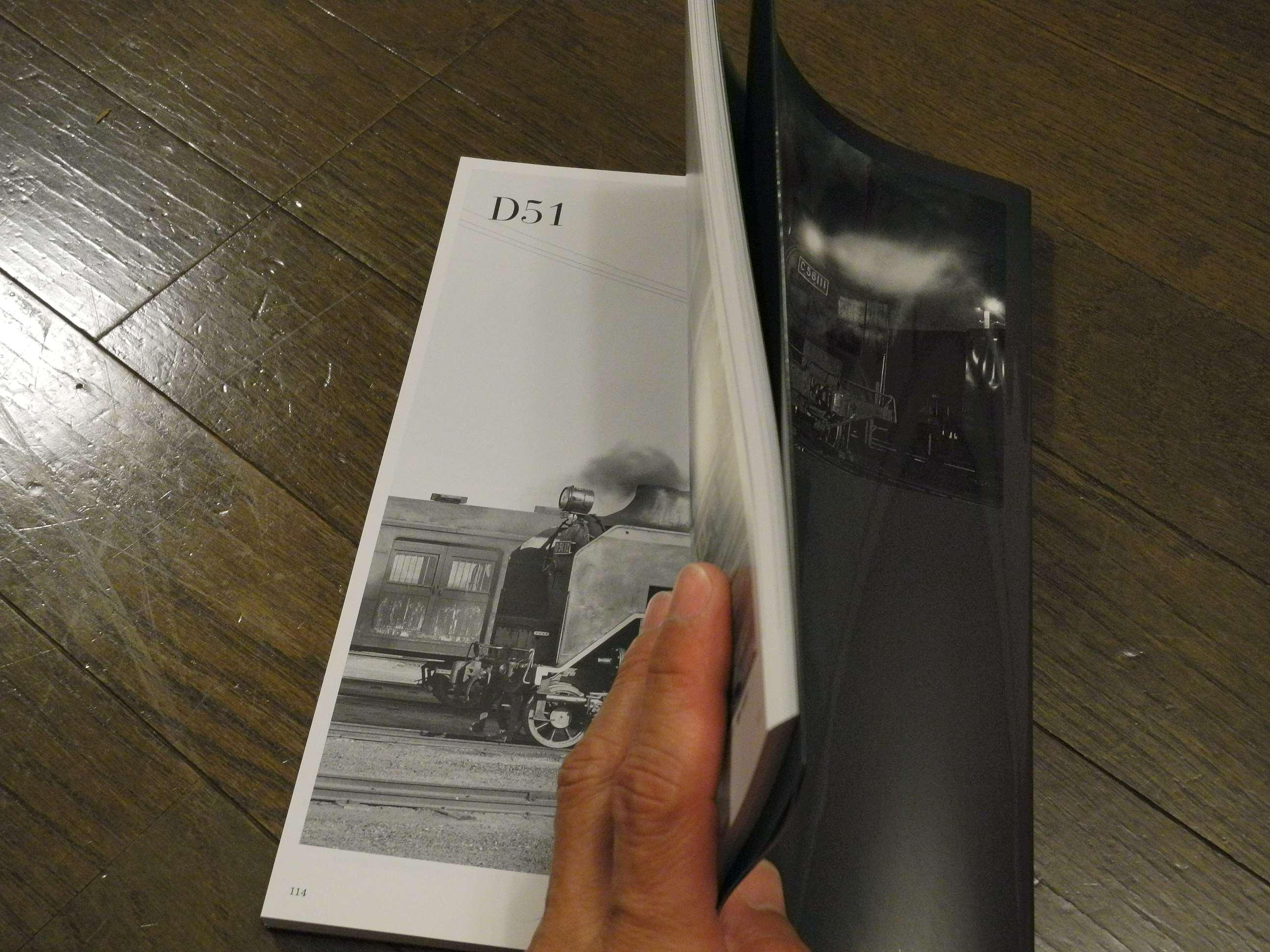 DSCN7784-1.jpg