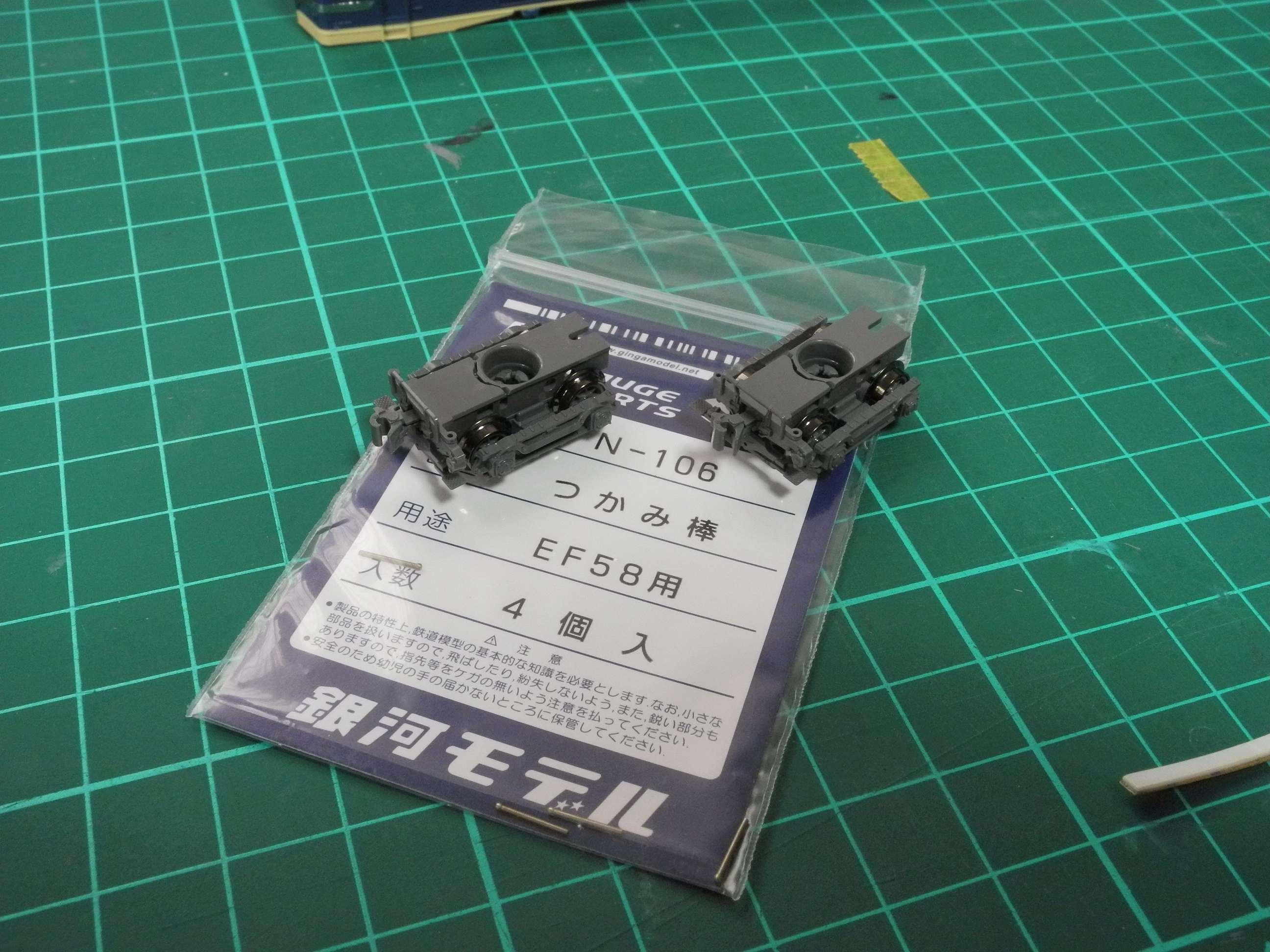 DSCN7790-1.jpg
