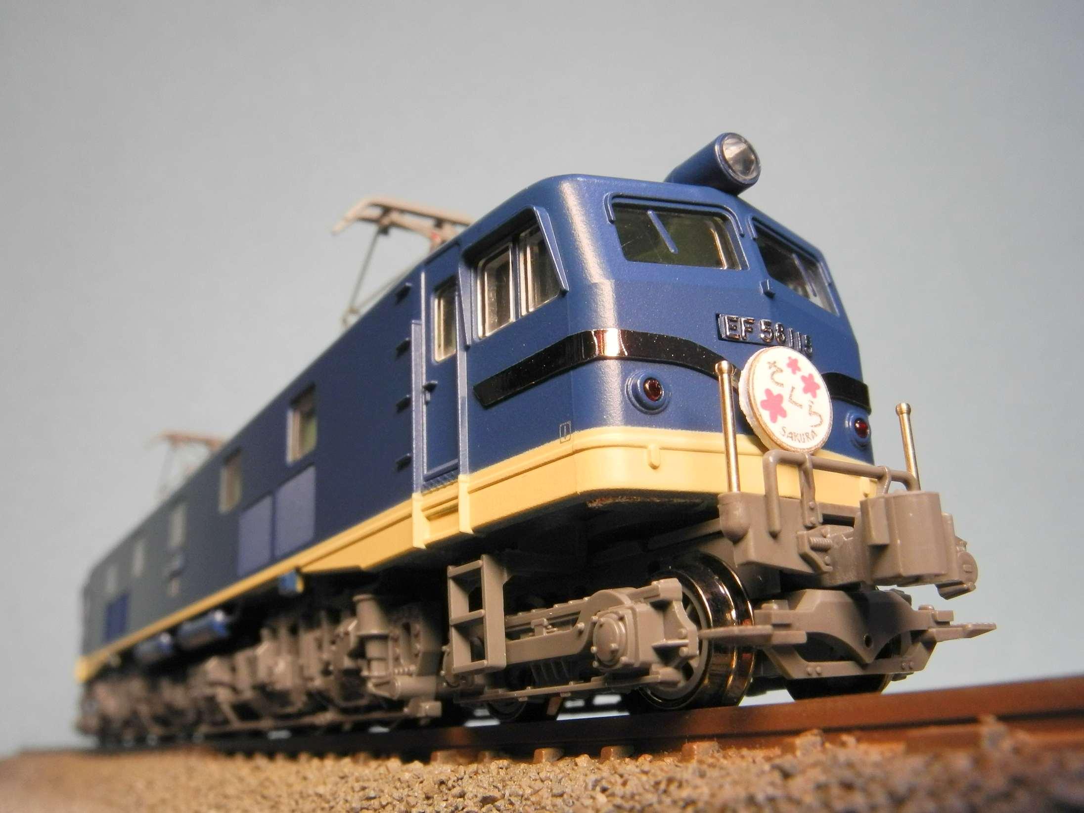 DSCN7805-1.jpg