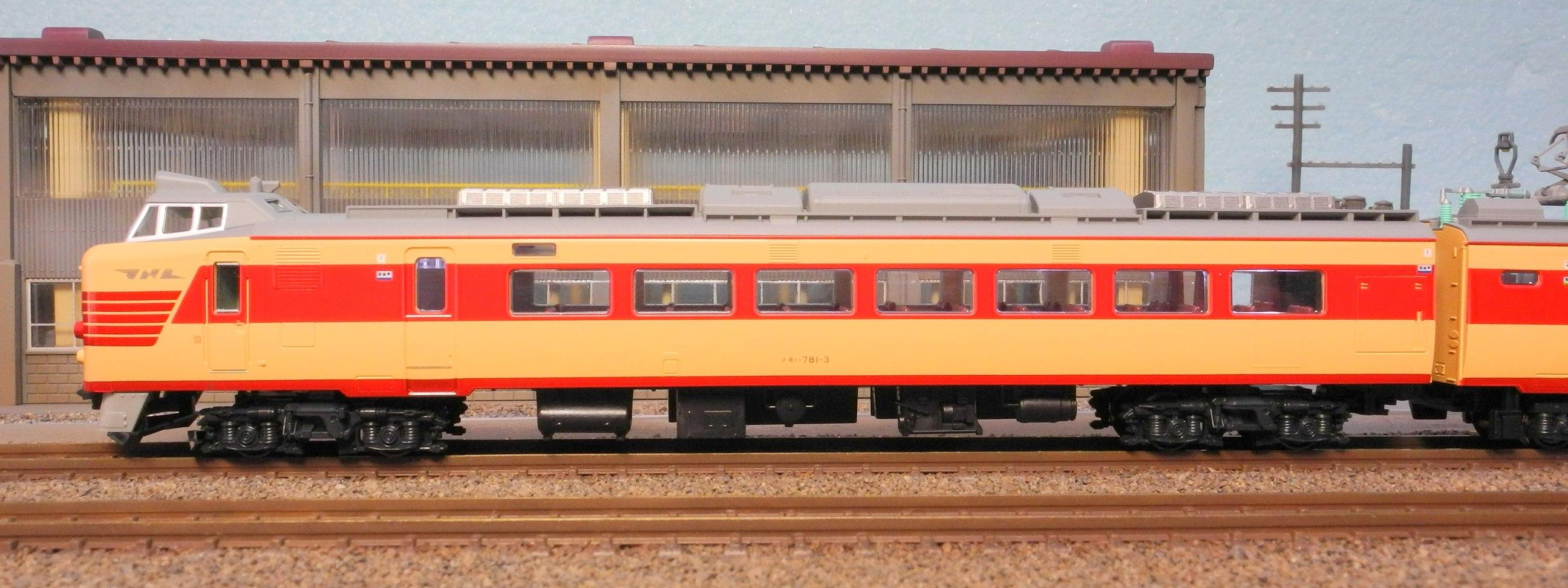 DSCN7896-1.jpg