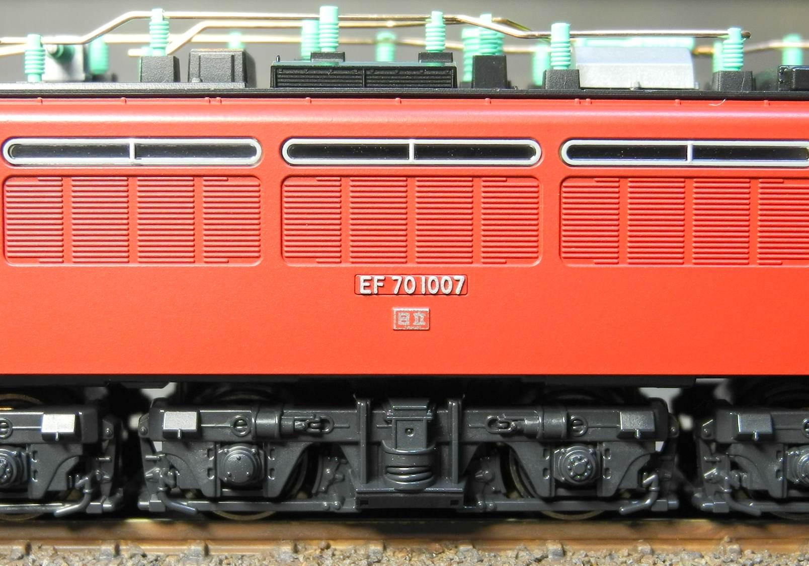 DSCN8025-1.jpg