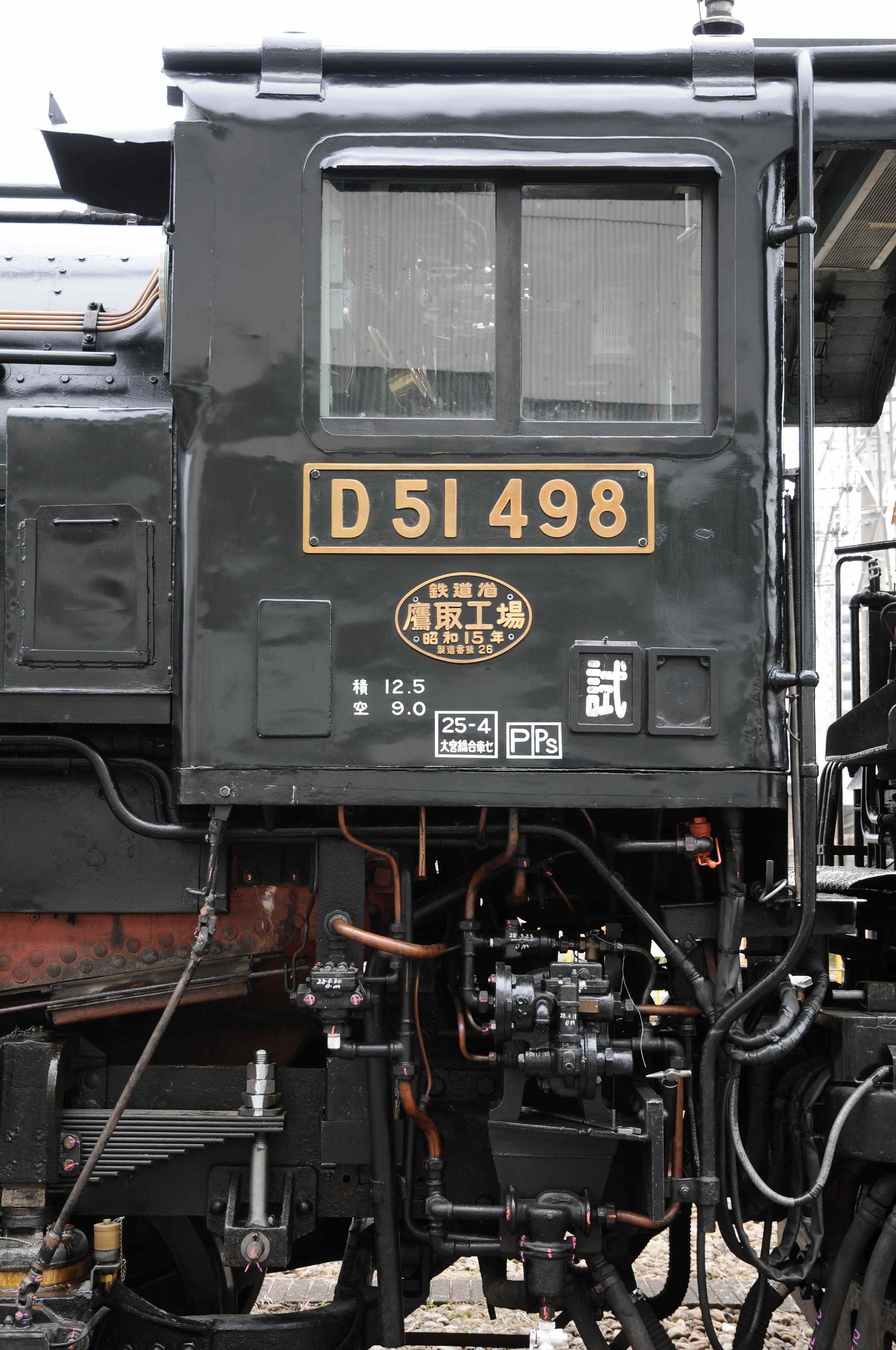 DSC_7066-1.jpg