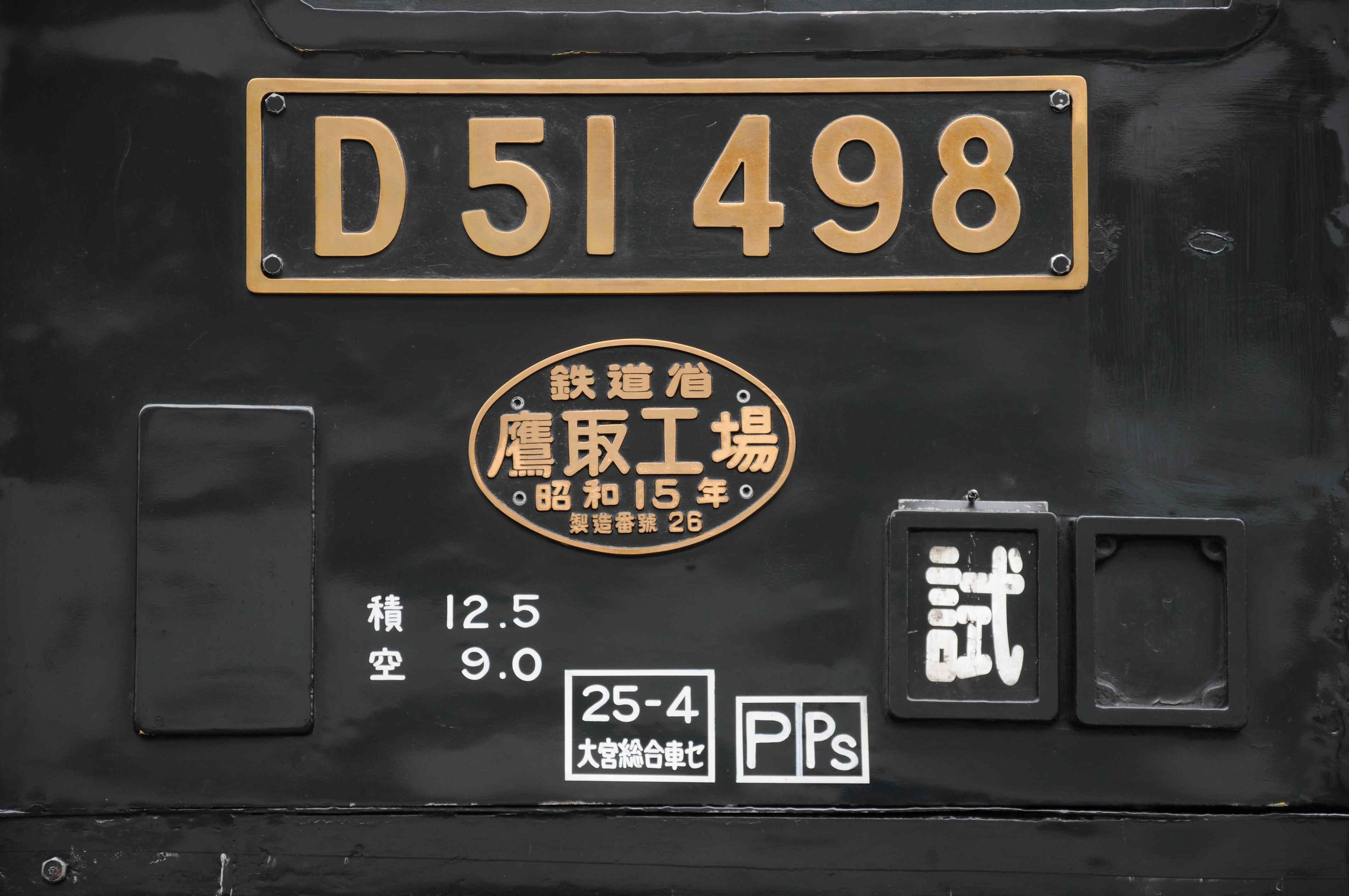 DSC_7068-1.jpg
