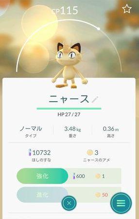 akanazawa0814-4.jpg