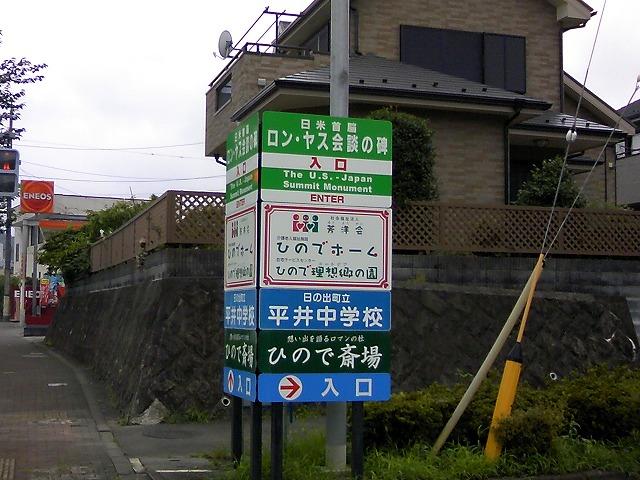 TS3J0540.jpg