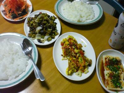 最近の食事①
