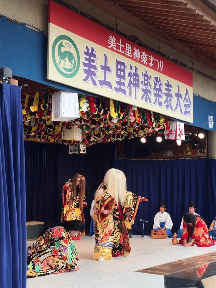 2016,9,24美土里祭り