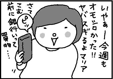 424-6.jpg