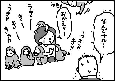 426-3.jpg